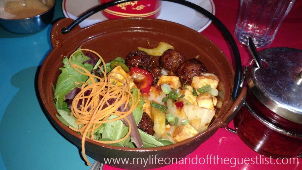 schzwen_chutney_vegetable_www-mylifeonandofftheguestlist-com