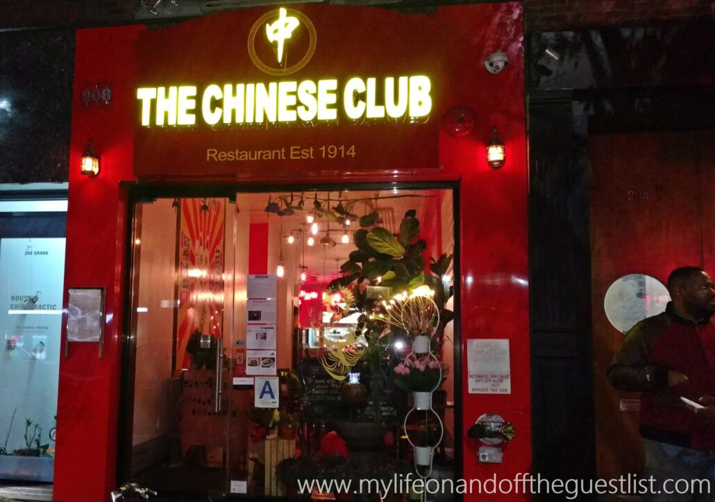 the_chinese_club_restaurant_www-mylifeonandofftheguestlist-com