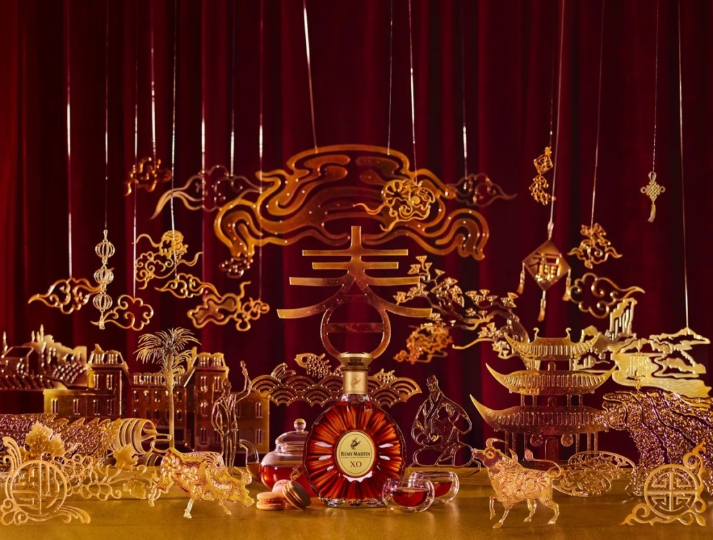 Rémy Martin Rang in Lunar New Year With a Sugar Masterpiece